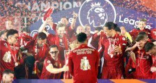 Trofi Liga Premier